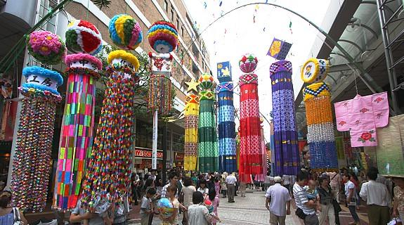 Tanabata: la festa delle stelle che celebra l'incontro tra le due amanti: Vega e Altair
