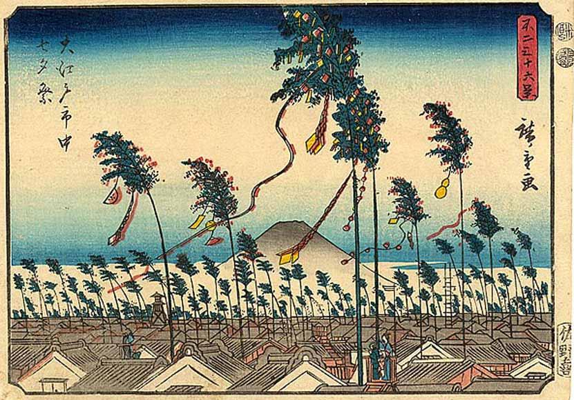 Ukiyo e Tanabata Festival
